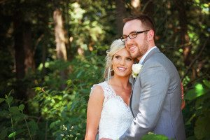 Evergreen Gardens outdoor wedding